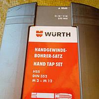 Набор метчиков м3-м12 wurth hssg