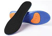 Стельки обрезные для спортивной обуви HM Run до 25 см