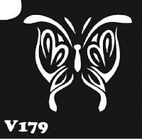 Трафарет № 179 - Бабочка