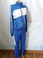 Спортивные костюмы унисекс эластик. Уценка
