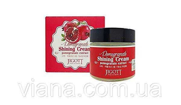 Гранатовый крем для яркости кожи Jigott Pomegranate Shining Cream