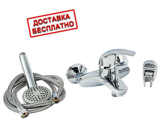 Смеситель для ванны POTATO P3007, фото 2