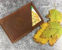 Літній гаманець-кардхолдер Твіст коньяк шкіряний, фото 1