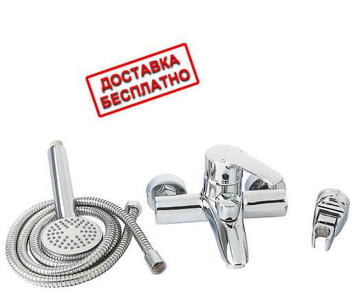 Смеситель для ванны POTATO P3008, фото 2