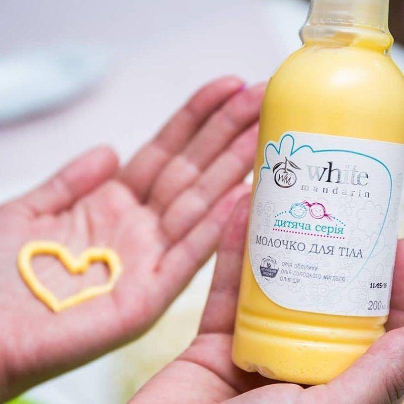 Детское молочко для тела White mandarin 200ml
