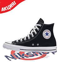 Кеды в стиле Converse All Star Высокие 35-45