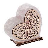 Соляной светильник Сердце большое с узором сердца, фото 2