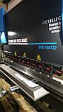 Гибка металла на станке до 3200мм, фото 2