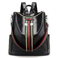 Черный рюкзак, трансформер