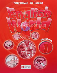 English World 1 Workbook for Ukraine (рабочая тетрадь по английскому языку, (UA)