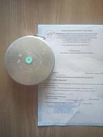 Рулетка измерительная  Р20УЗК , 3-го класса точности(возможна калибровка в УкрЦСМ)., фото 1
