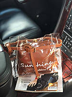"""Модная летняя прозрачная Силиконовая сумочка-трапеция """"Sunshine"""", пляжнаяя сумка Коричневый"""