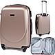 Комплект 4-ка пластиковых чемоданов на четырёх колёсах, фото 8