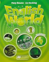 English World 4 Workbook for Ukraine (рабочая тетрадь UA)