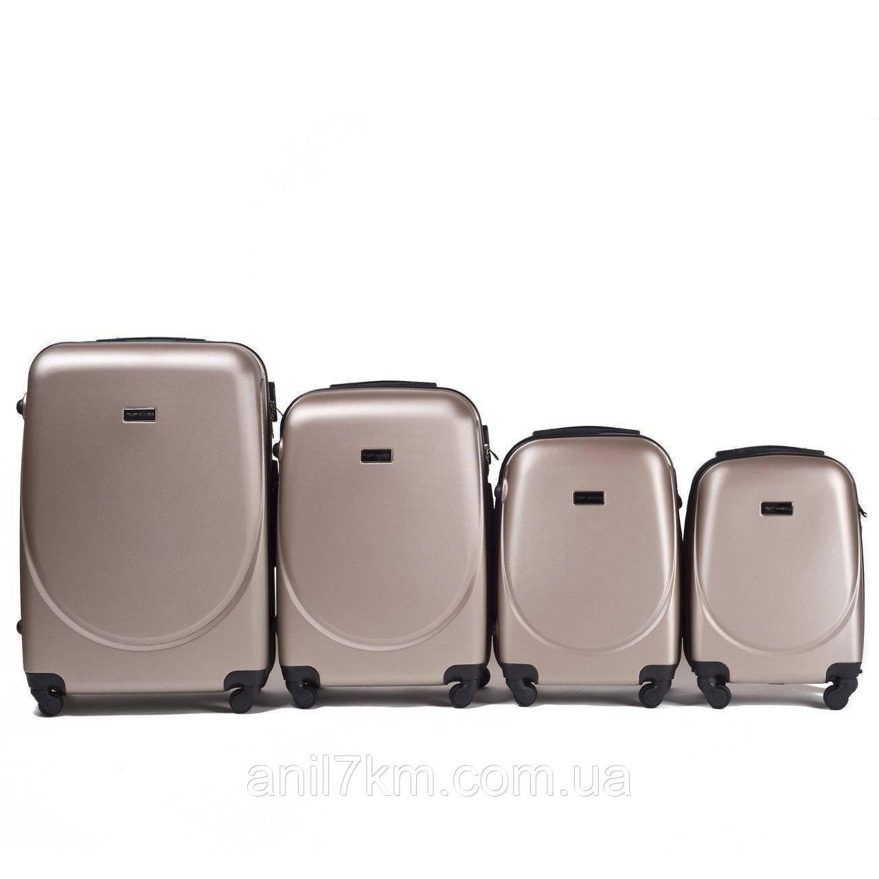 Комплект 4-ка пластиковых чемоданов на четырёх колёсах
