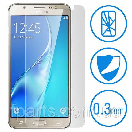 Защитное стекло Samsung J510 Galaxy J5 (2016) (9H 2.5D 0.3mm), фото 2