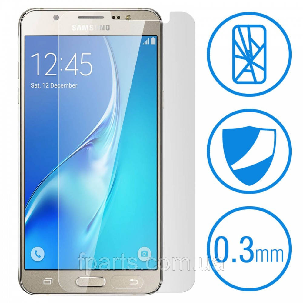 Защитное стекло Samsung J510 Galaxy J5 (2016) (9H 2.5D 0.3mm)