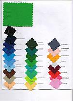 Габардин Зеленый  №21, ткань , фото 3