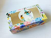 """Коробка """"ПТАШКИ"""" для  зефіру, десертів, тістечок, еклерів 200*115*50 з мелов.картону з вікном ПВХ-плівка, фото 1"""