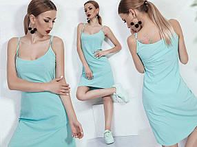 "Асимметричное летнее платье-сарафан ""SONATA"" на бретельках (5 цветов), фото 3"