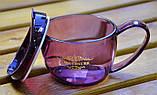 Кружка Casual Cup 550 мл. (Синий, Фиолетовый), фото 3