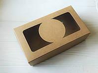 """Коробка """"КРАФТ"""" для  зефіру, десертів, тістечок, еклерів 200*115*50 з мелованого картону з вікном ПВХ-плівка"""