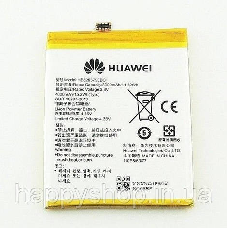 Оригинальная батарея Huawei Y6 Pro TIT-U02 (HB526379EBC), фото 2