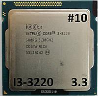Процессор ЛОТ#10 Intel Core i3-3220 SRORG 3.3GHz 3M Cache Socket 1155 Б/У, фото 1