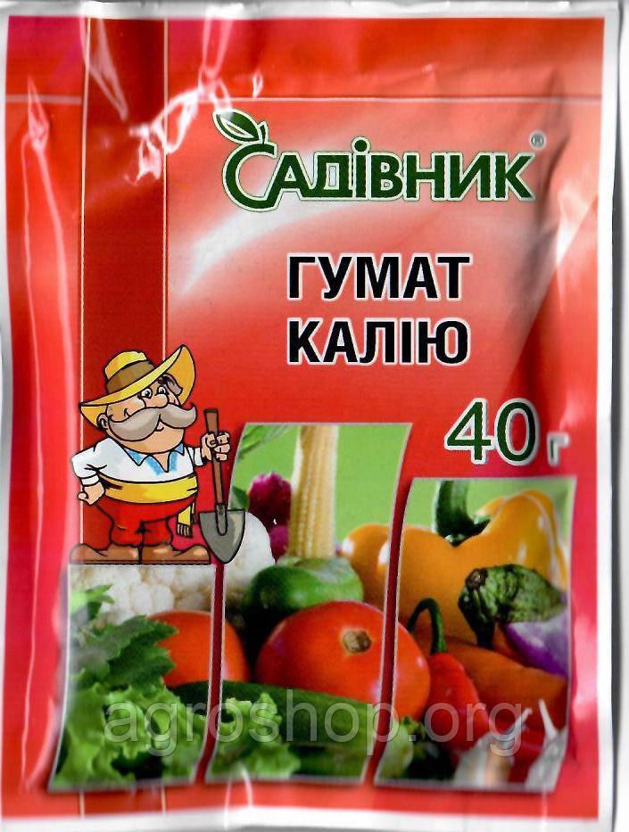 Биологическое удобрение Гумат калия 40г.