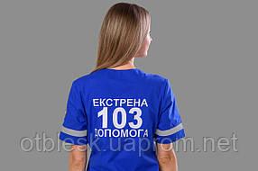 Нанесение логотипа на футболках, спецодежде.