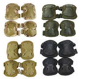 Наколенники и налокотники тактические KMS. Комплект защиты для ног и рук.