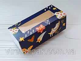 Коробка для macarons 140*60*50 Єнот