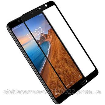 Защитное стекло 5D Xiaomi Redmi 7A Black (Черная рамка)
