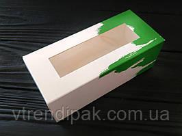 Коробка для macarons 140*60*50 зелена фарба
