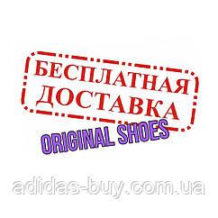 Услуга «Бесплатная доставка» от Original Shoes