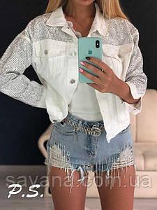 Женская джинсовая куртка со стразами. ЮП-1-0719