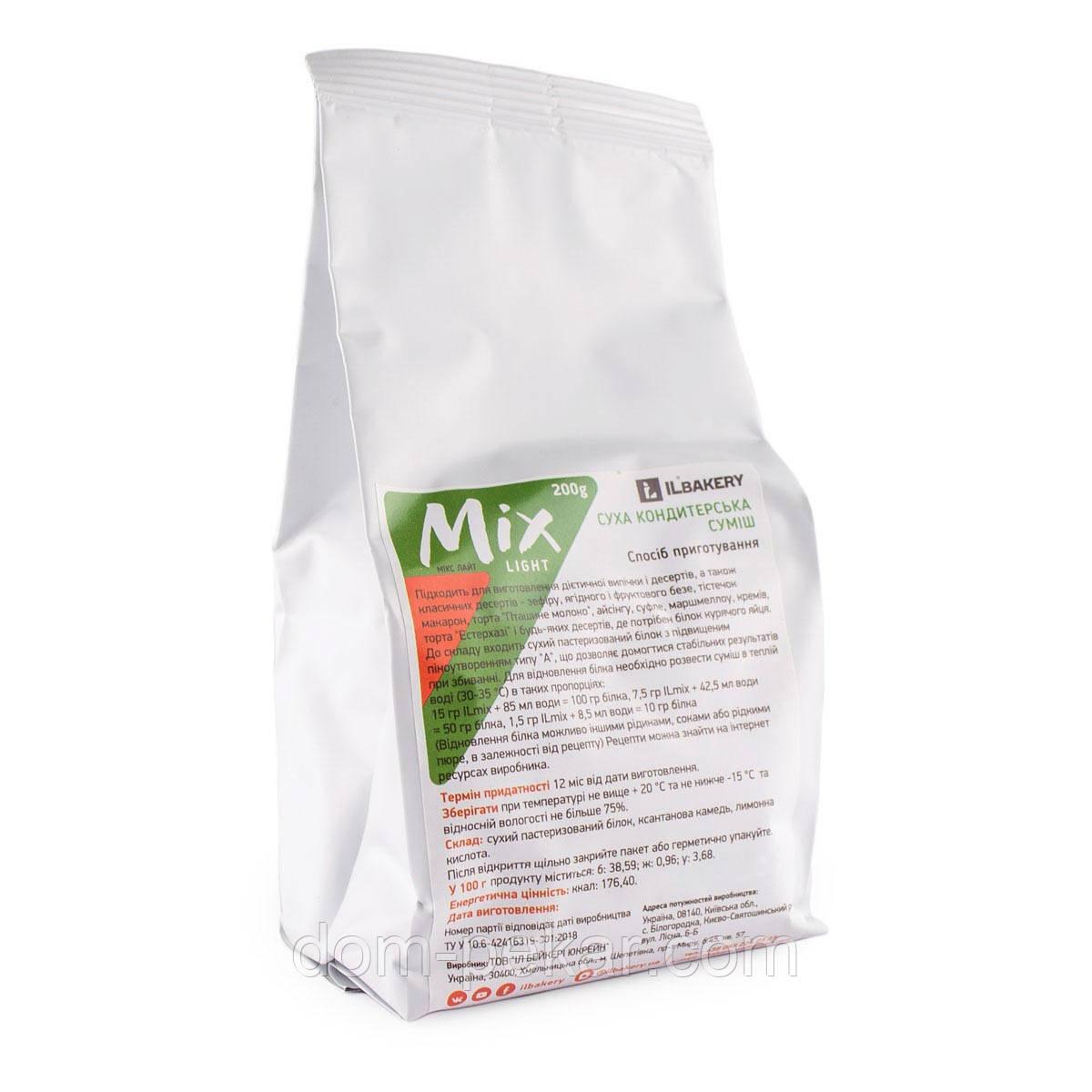 IL-Mix Light смесь для приготовления зефира без сахара, 200 г