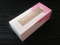 Коробка для macarons 140*60*50 рожева фарба