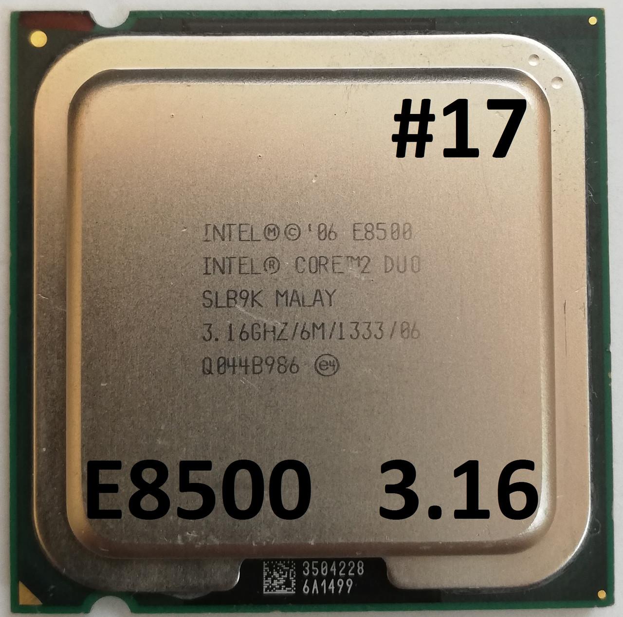 Процессор ЛОТ #17 Intel Core 2 Duo E8500 E0 SLB9K 3.16 GHz 6 MB Cache 1333 MHz FSB Socket 775 Б/У