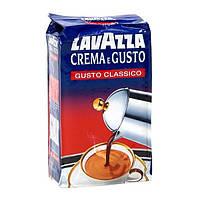 Кофе молотый Lavazza Crema e gusto Classico Лавацца крема густо классико 250г