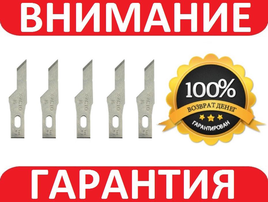 Лезвия для радиомонтажного ножа скальпеля X-Acto №16