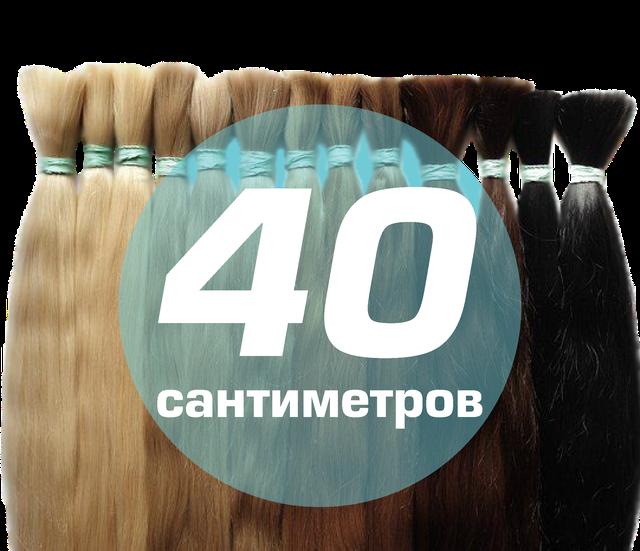 Славянские волосы в срезах 40 см