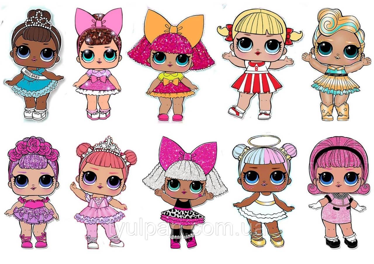 сахарные картинки на торт куклы лол середине карьера