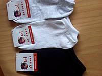 Носки женские укороченные ассорти