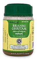 Брами, Брахми Гхрита, Брахми Грит / Brahmi Ghrit, Kottokkal / 190 г