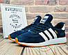 ✅ Кроссовки мужские Adidas Iniki Runner Boost замш и сетка адидас иники ранер 43 - Фото