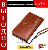 Клатч портмоне Baellerry Leather