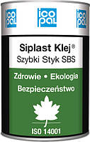 Клей битумный Siplast Klej Быстрый СБС BMI-ICOPAL, фото 1