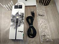 Кабель lighting hoco X14 черный 2м  для для зарядки и синхронизации Apple iphone ipad