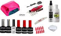 Стартовый набор Opium для покрытия гель-лаком + Лампа Diamond LED+CCFL 36 W+Фрезер ручка